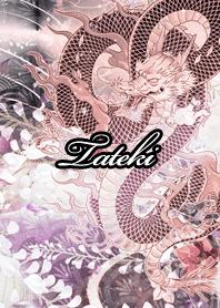 ธีมไลน์ Tateki Fortune wahuu dragon