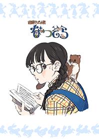 ธีมไลน์ Natsuzora script cover illustration 17