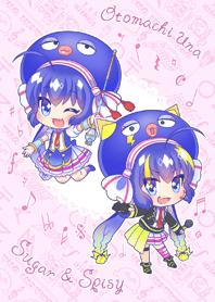 ธีมไลน์ Otomachi Una (Sugar)