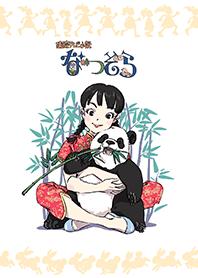 ธีมไลน์ Natsuzora script cover illustration 18