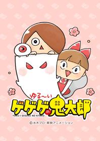 ธีมไลน์ Kawaii GeGeGe no Kitaro