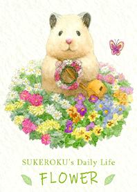 ธีมไลน์ SUKEROKU's Daily Life : FLOWER