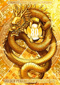 ธีมไลน์ Golden pyramid and dragon god Lucky 80
