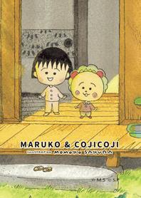 ธีมไลน์ Maruko and Coji-coji Good morning