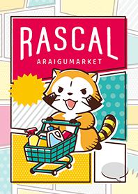 ธีมไลน์ Rascal☆Market