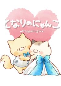 ธีมไลน์ tonari no nyanko wedding kisekae