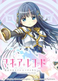 ธีมไลน์ Magia Record Yachiyo Nanami ver.