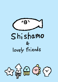 ธีมไลน์ Here comes the shishamo !