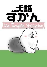 ธีมไลน์ Dog Language Book(Old English Sheepdog)