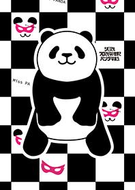 ธีมไลน์ Panda Judges the World