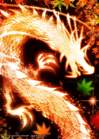 ธีมไลน์ Theme of Autumn Dragon