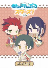 ธีมไลน์ Ensemble Stars! -AKATSUKI-
