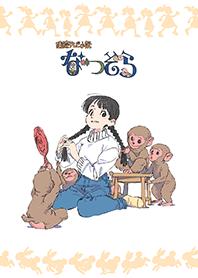 ธีมไลน์ Natsuzora script cover illustration 11