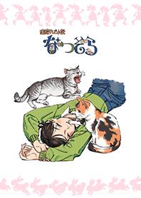 ธีมไลน์ Natsuzora script cover illustration 24