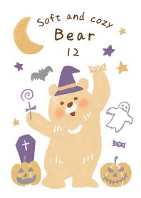 ธีมไลน์ Bear-12- Halloween
