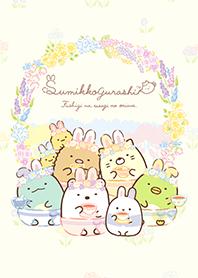 ธีมไลน์ Sumikkogurashi: Garden of Rabbit