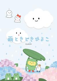 ธีมไลน์ rainday chick theme