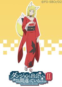 ธีมไลน์ Theme of Danmachi 2(HARUHIME ver. )
