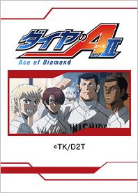 ธีมไลน์ Ace of the Diamond act II Vol.10