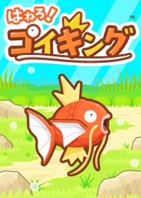 ธีมไลน์ Pokemon: Magikarp Jump