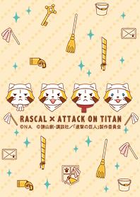 ธีมไลน์ RASCAL x Attack on Titan Vol.1