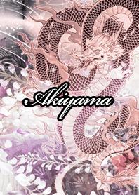 ธีมไลน์ Akiyama Fortune wahuu dragon