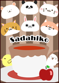 ธีมไลน์ Sadahiko Scandinavian mocha style