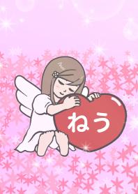 ธีมไลน์ Angel Therme [neu]v2