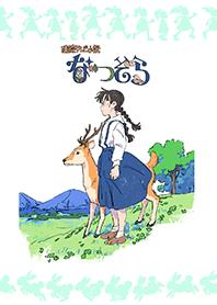 ธีมไลน์ Natsuzora script cover illustration 7