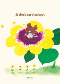 """ธีมไลน์ """"The bear's school"""" Jackie happiness"""