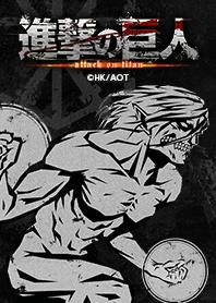 ธีมไลน์ Attack on Titan season 3 Vol.4