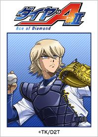 ธีมไลน์ Ace of the Diamond act II Vol.7