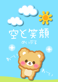 ธีมไลน์ smile -Maple-