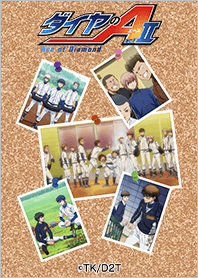 ธีมไลน์ Ace of the Diamond act II Vol.14