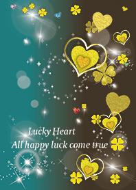 ธีมไลน์ น้ำตาลเขียว: โชคดี! หัวใจที่งดงาม