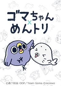 ธีมไลน์ Gomachan x Mentori