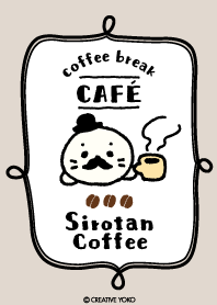 ธีมไลน์ Sirotan Hot CAFE Theme