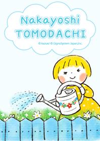 ธีมไลน์ Nakayoshi TOMODACHI Gardening