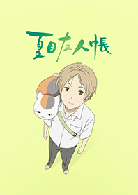 ธีมไลน์ Natsume's Book of Friends