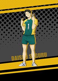 ธีมไลน์ Nohebi Gakuen Daisho Suguru