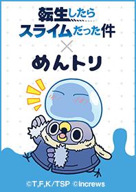 ธีมไลน์ tensura x mentori Rimuru(Slime)