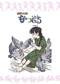 ธีมไลน์ Natsuzora script cover illustration 5