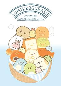 ธีมไลน์ Sumikkogurashi~Sumikko Bakery Class~