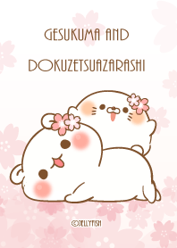 ธีมไลน์ DokuzetsuAzarashiGesukuma SAKURA