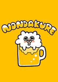 ธีมไลน์ Drunk Alpaca and Friends