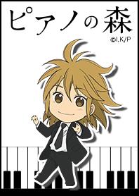 ธีมไลน์ The perfect world of Kai Vol.3