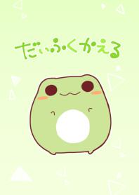ธีมไลน์ Little Frog Theme