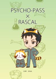 ธีมไลน์ PSYCHO-PASS RASCAL SUGO Ver.
