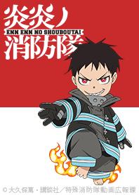 ธีมไลน์ ENN ENN NO SHOUBOUTAI Vol.2