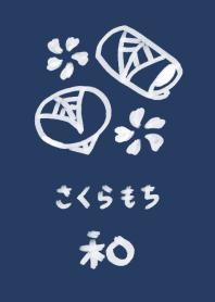 ธีมไลน์ Japanese style cherry blossom sweets(01)